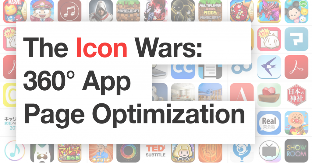 app icon app store optimization