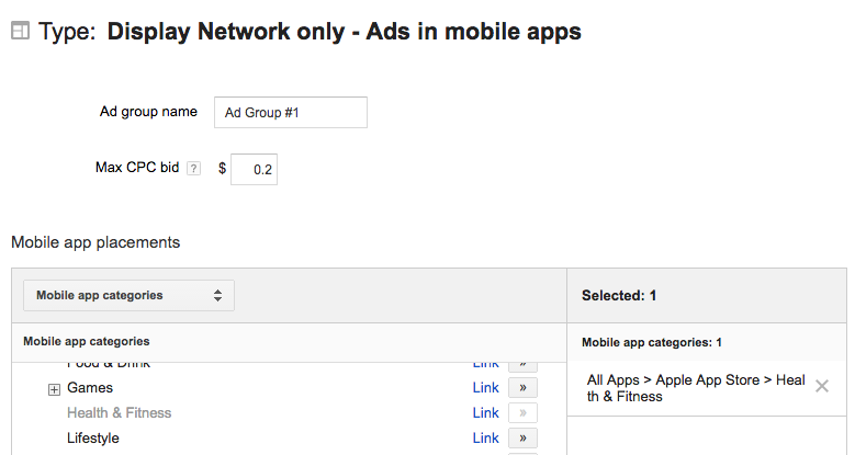admob-category-targeting