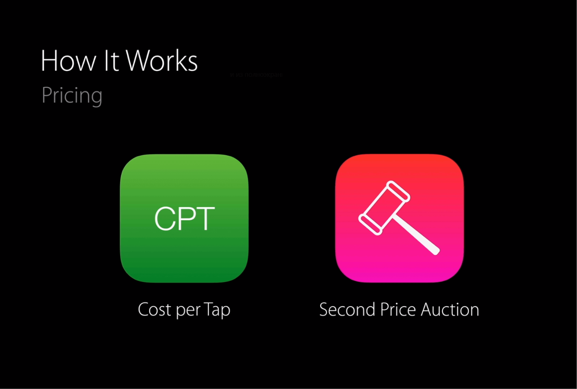 Apple Search Ads second-price auction