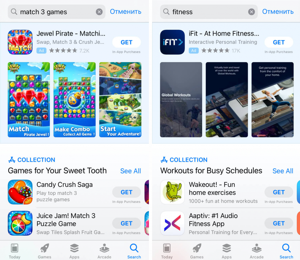 iOS 14_App collections